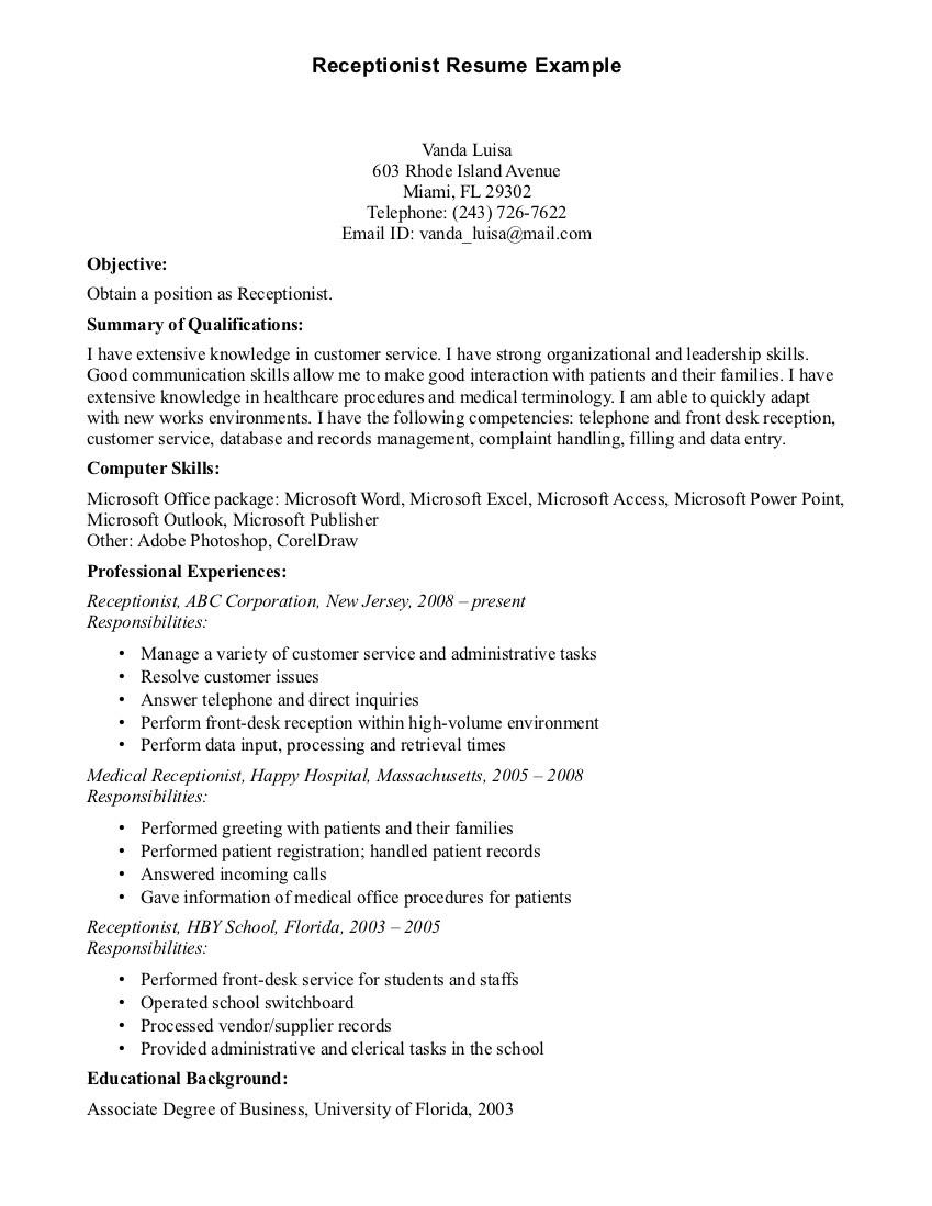 receptionist desk resume