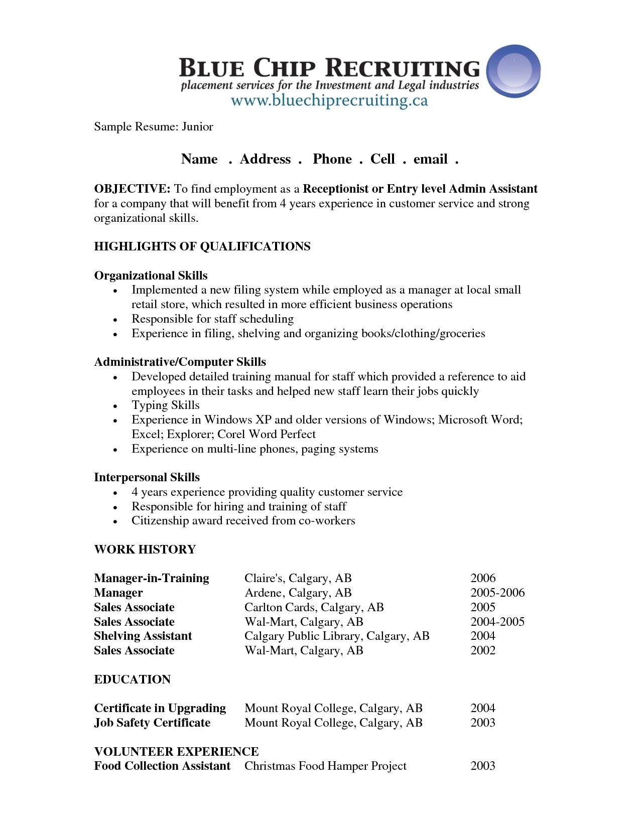 Sample Resume Objectives for Medical Receptionist Receptionist Resume Objective Sample Http