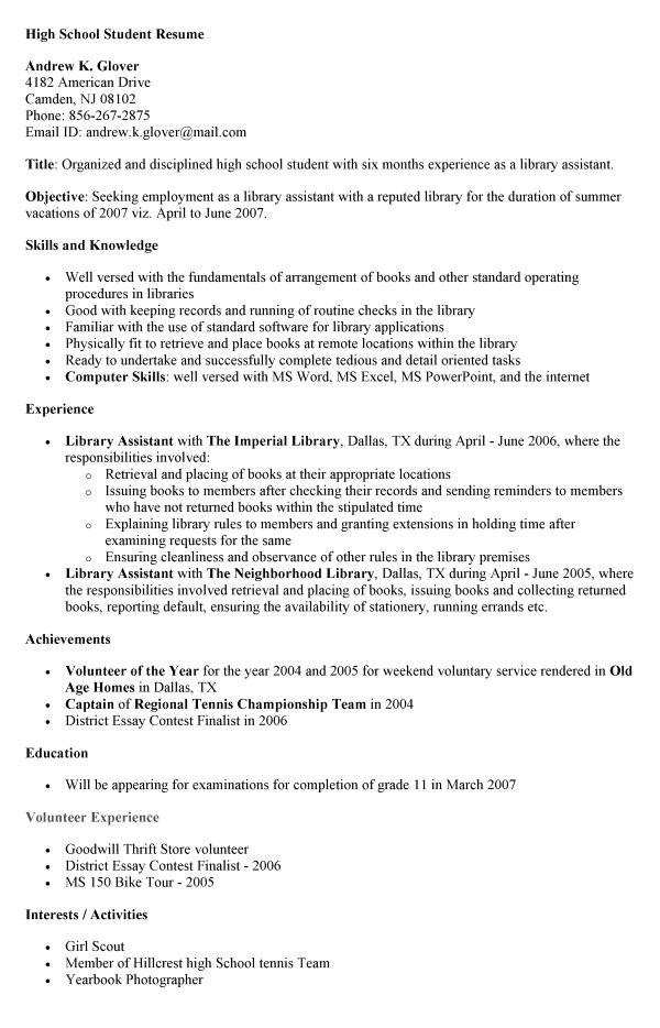 high school student resume skills