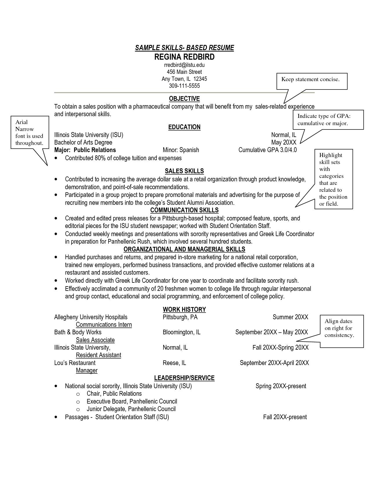 job skills resume