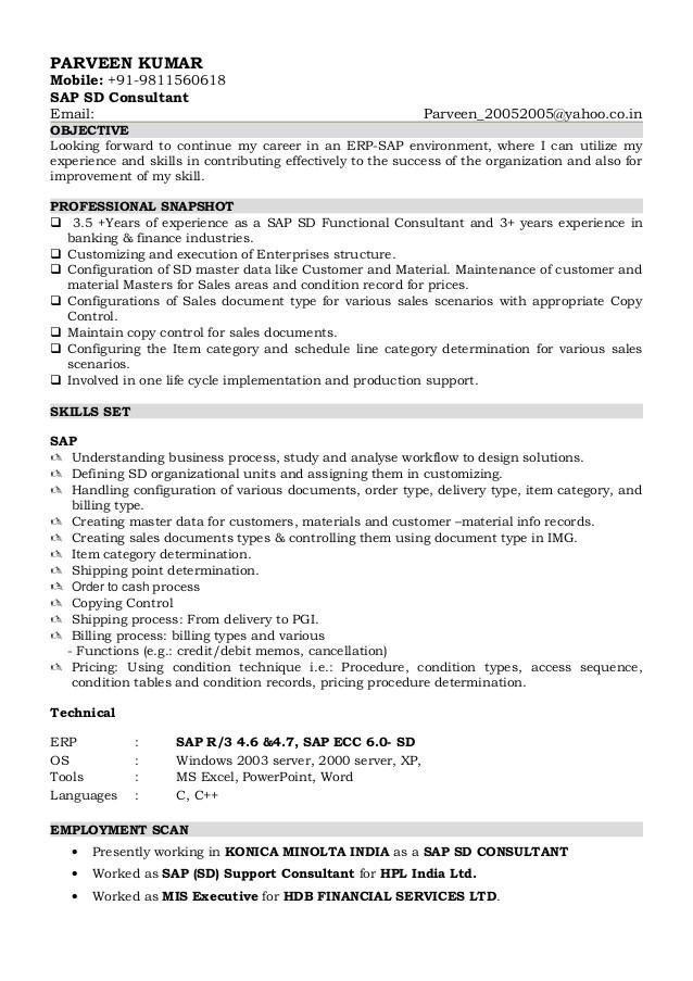 sap end user resume sample