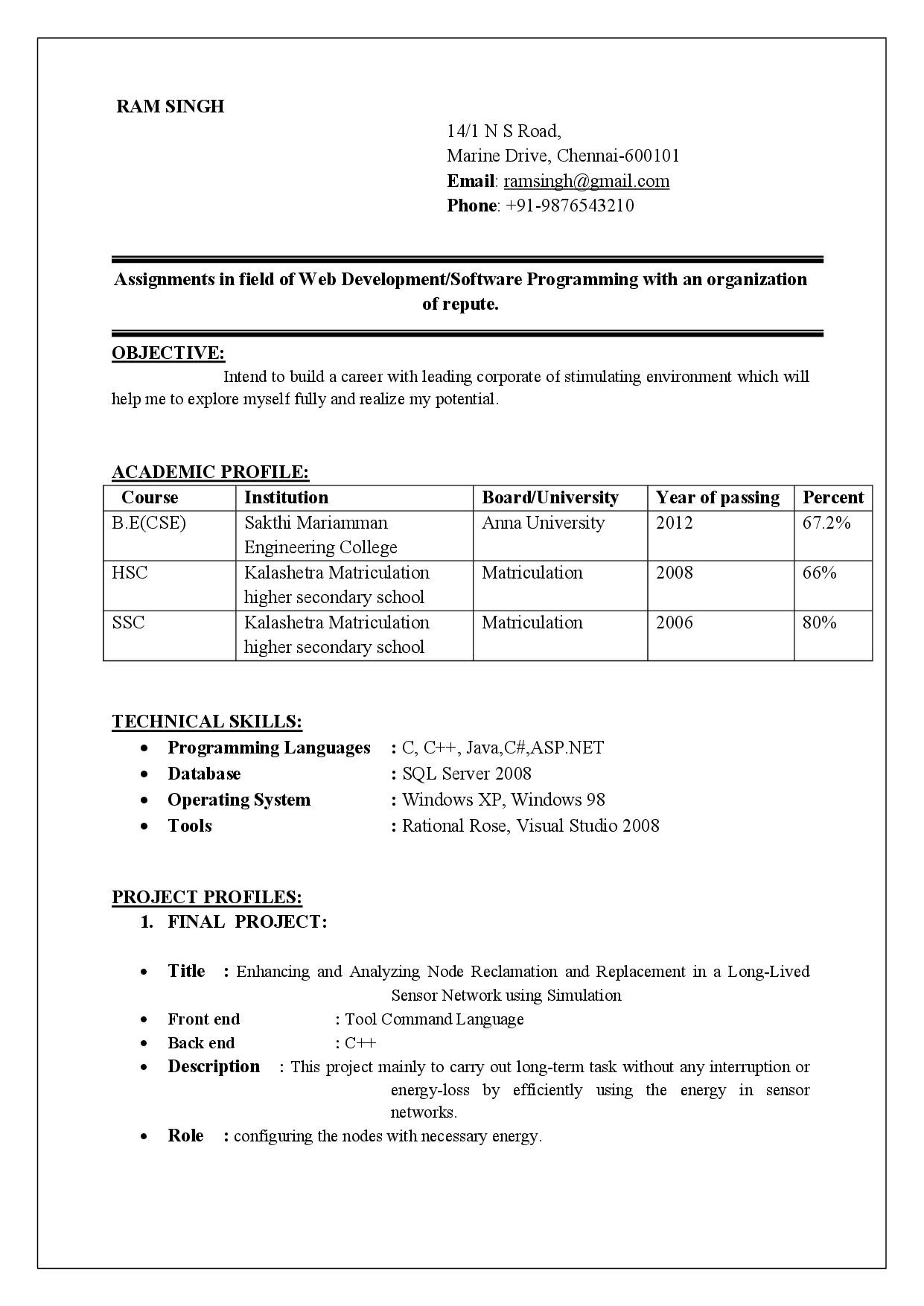 Sql Fresher Resume Sample Sample Achievements In Resume for Freshers Resume Ideas
