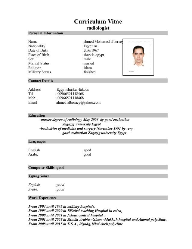 english cv form 48610273