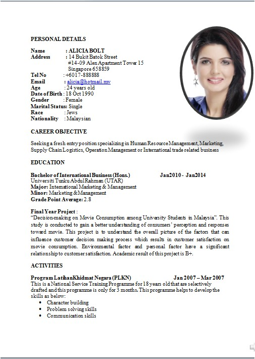 Standard form Of Resume Sample Standard Curriculum Vitae