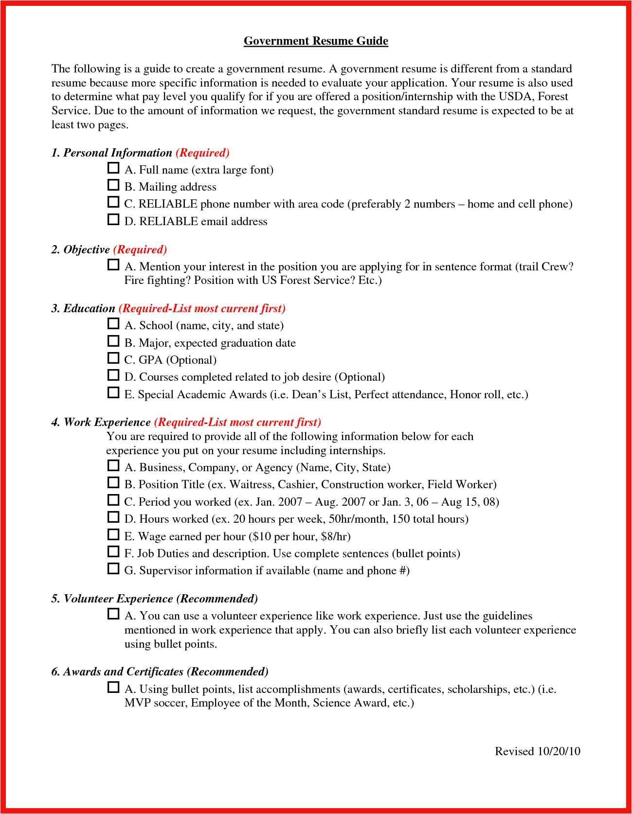 us standard resume sample