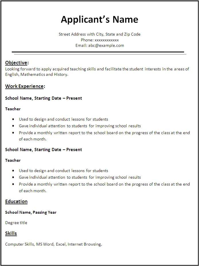 Teacher Resume Template Free Teacher Resume Template