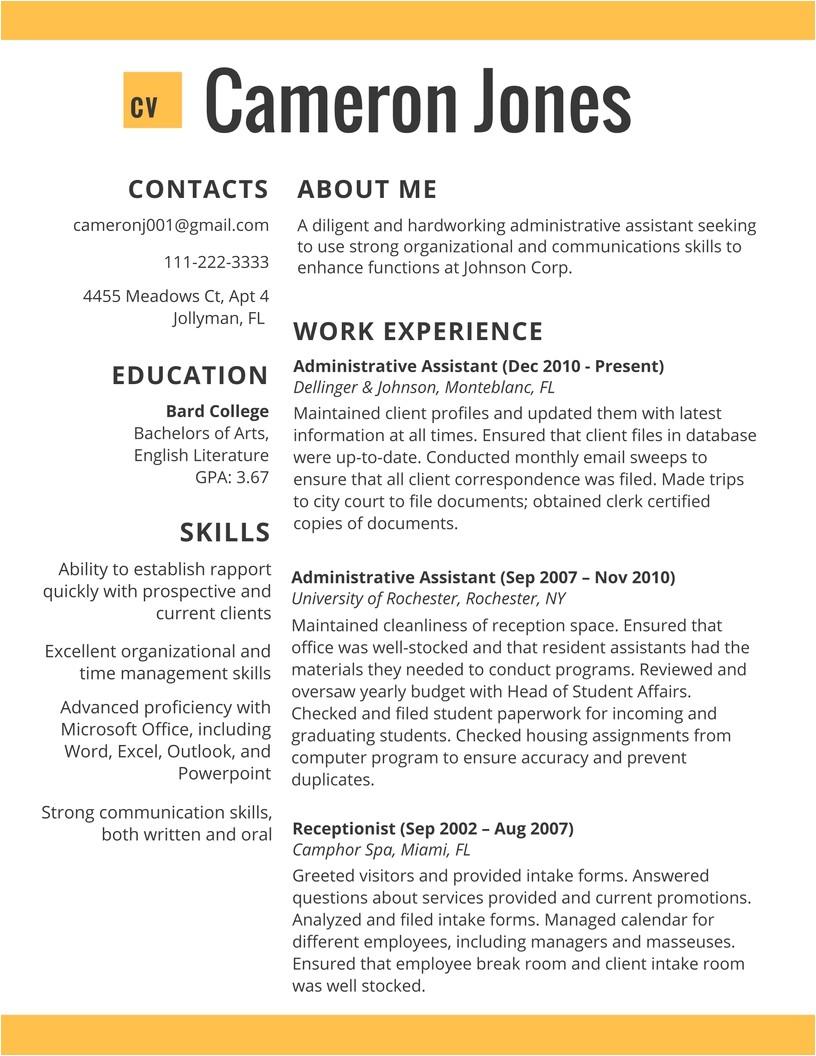 job resume template 2017