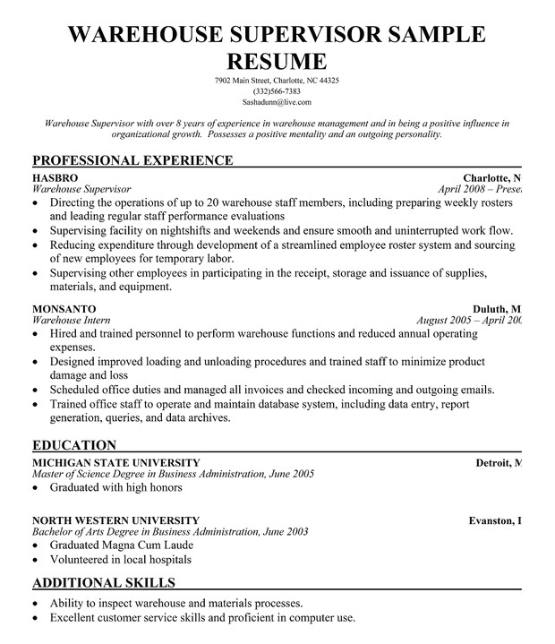 resume format latest for warehouse