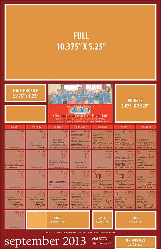 calendar ad sizes