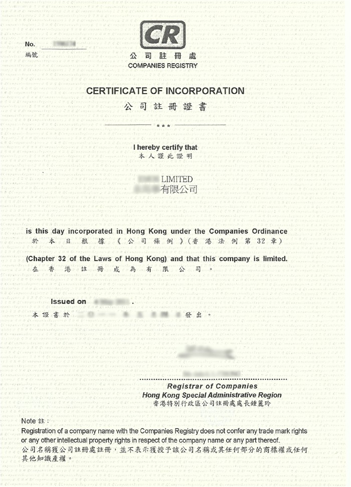 Certificate Of Incorporation Template Word Sample Certificate Incorporation Choice Image