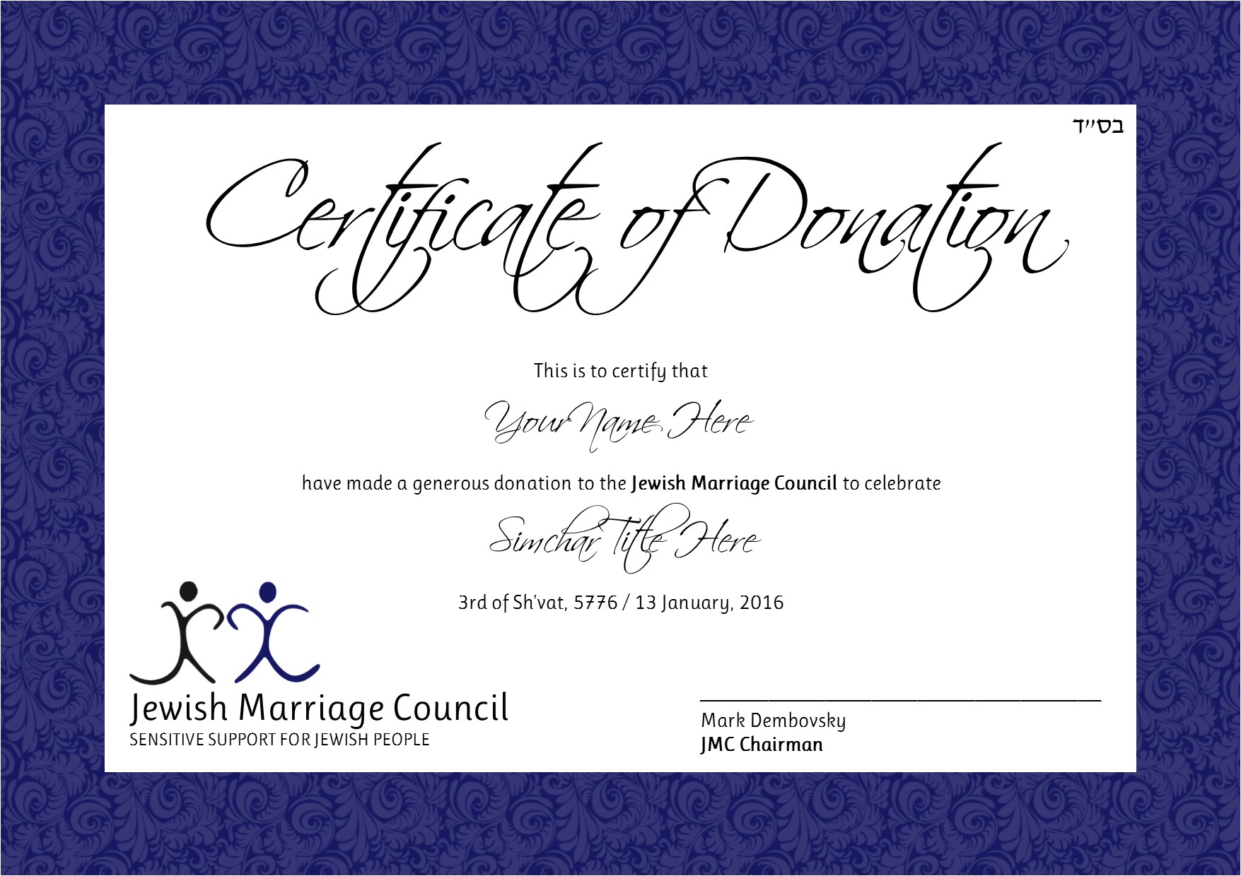 29 images of charitable donation certificate template download 4568