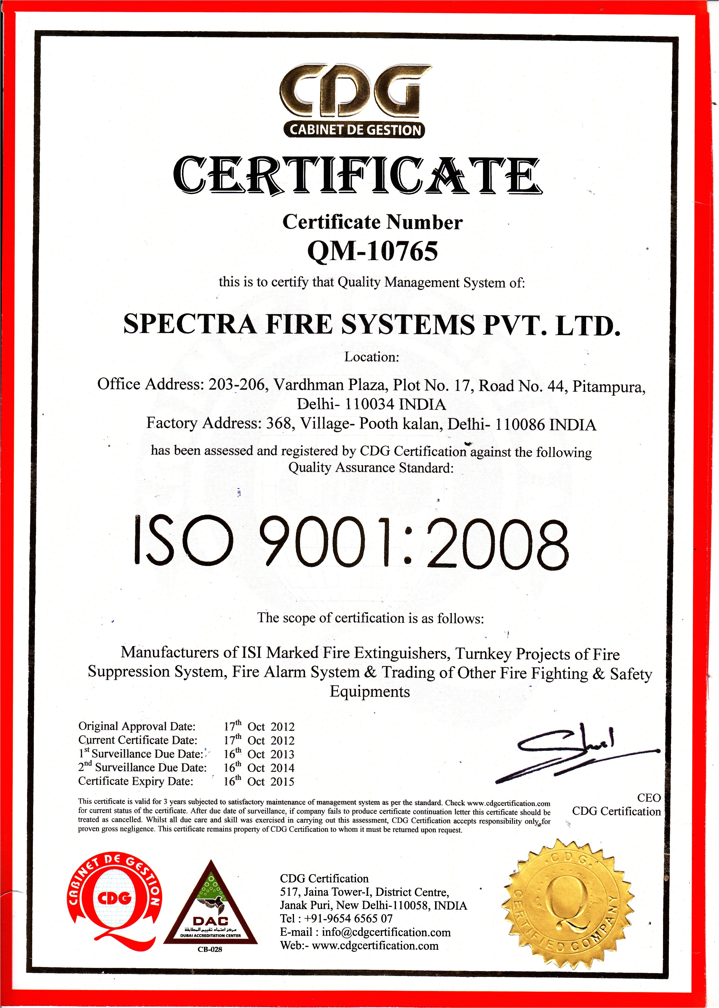 Fire Training Certificate Template Fire and Ems Award Certificate Templates Pictures to Pin