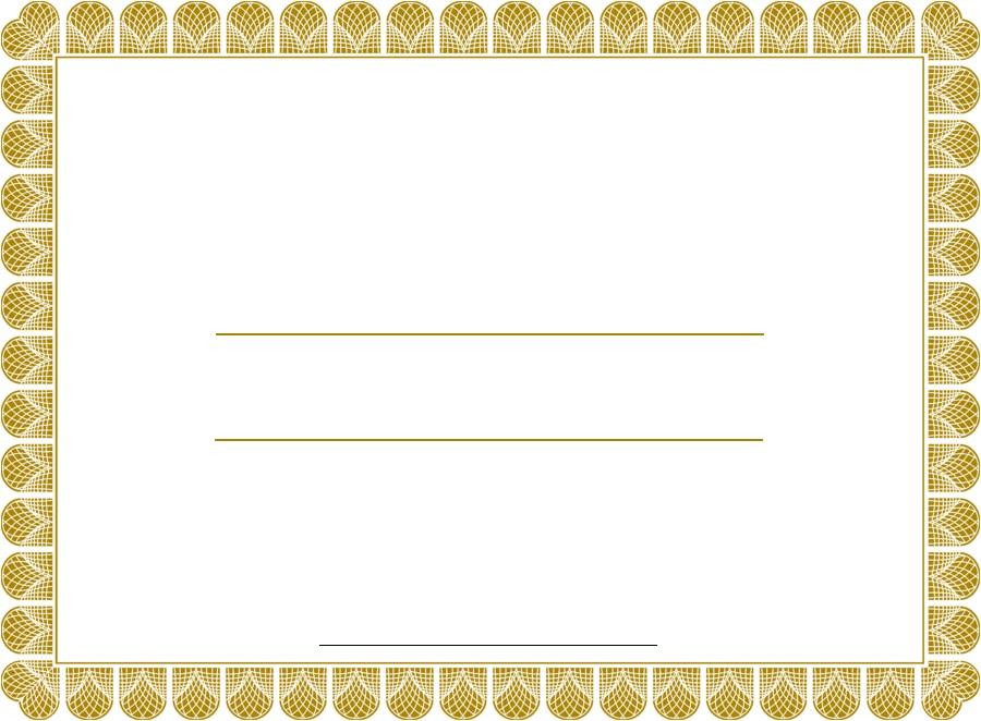 Free Blank Certificate Templates Blank Certificate Templates Blank Certificates