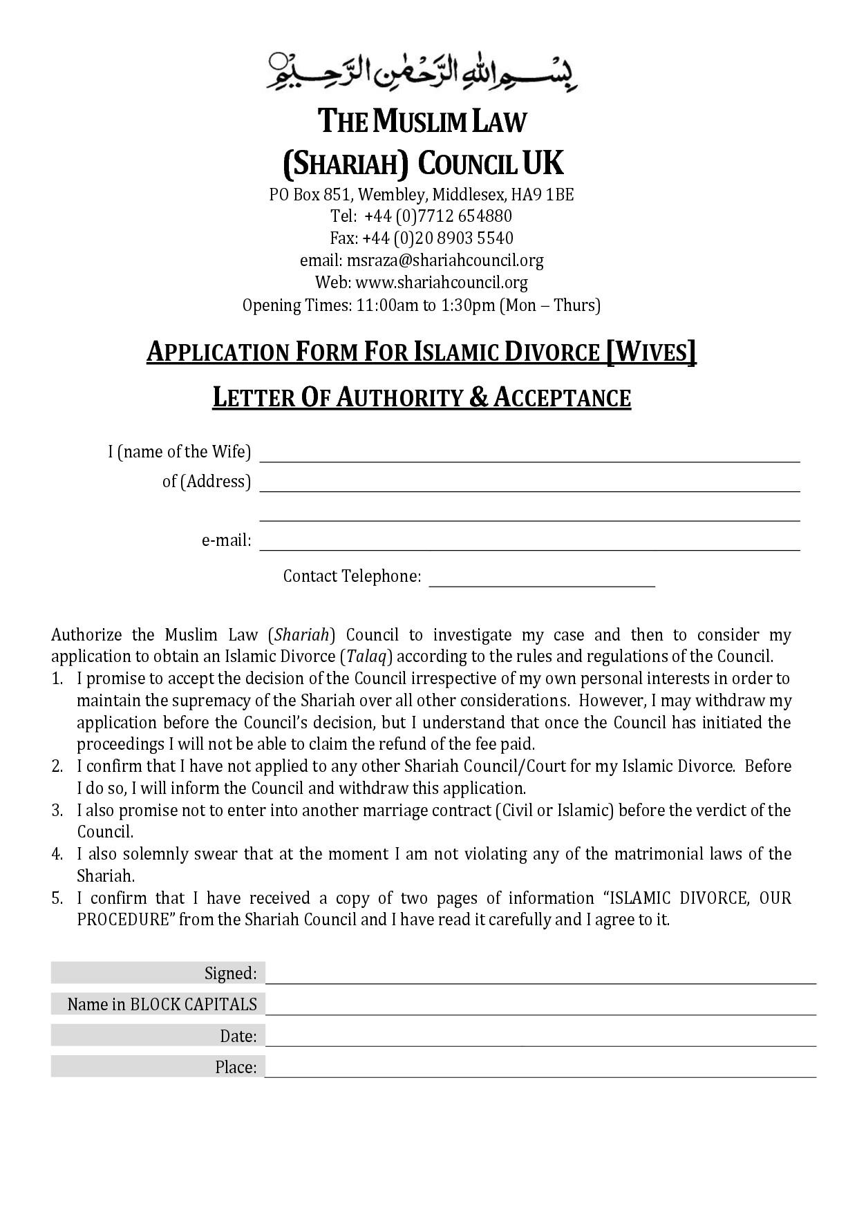 post islamic divorce certificate 492560