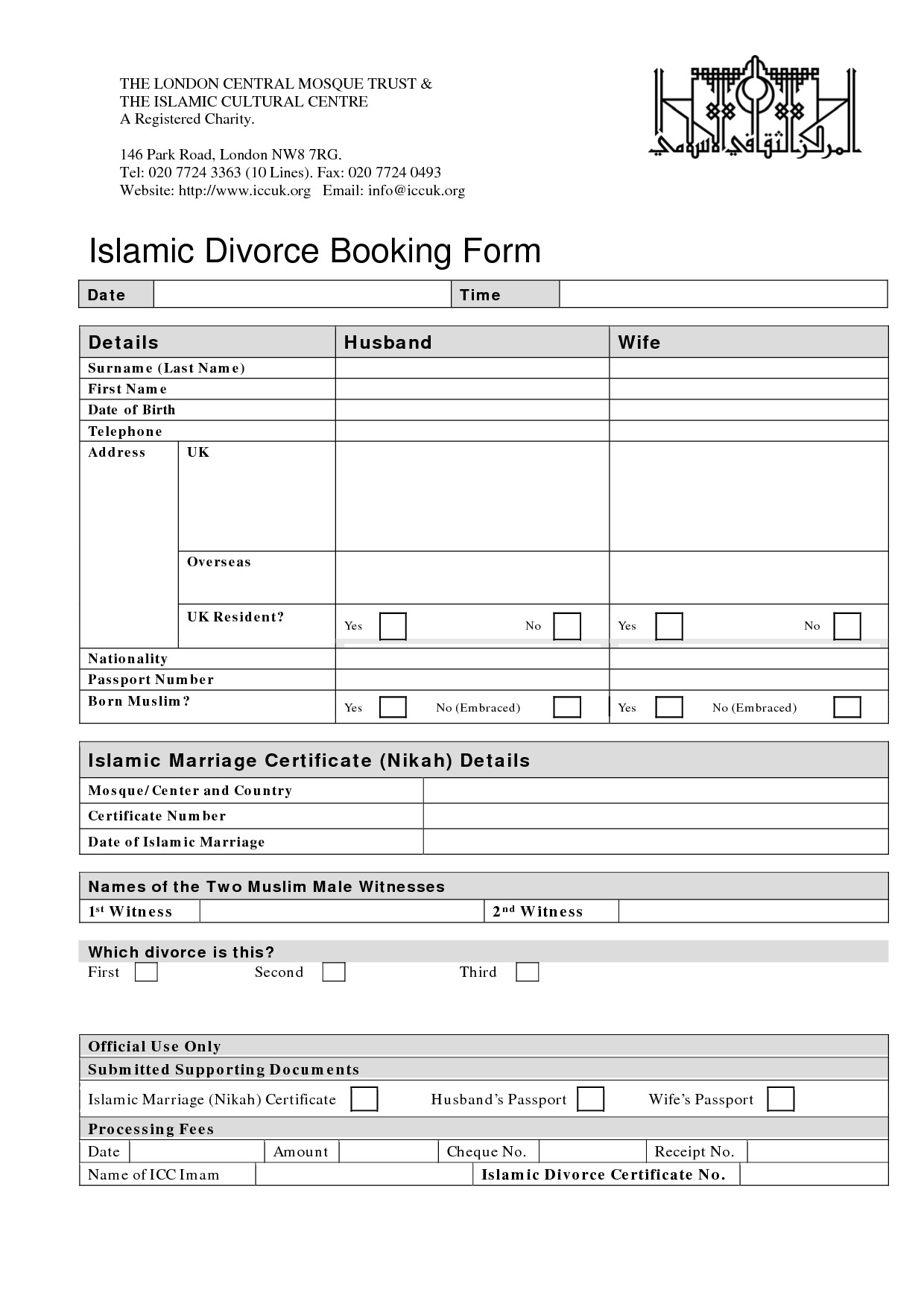 post islamic divorce certificate sample 492113