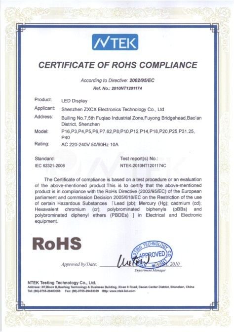 Rohs Compliance Certificate Template Certificate Of Rohs Compliance for Led Display Shenzhen