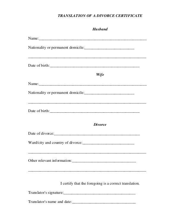 marriage certificate translation template