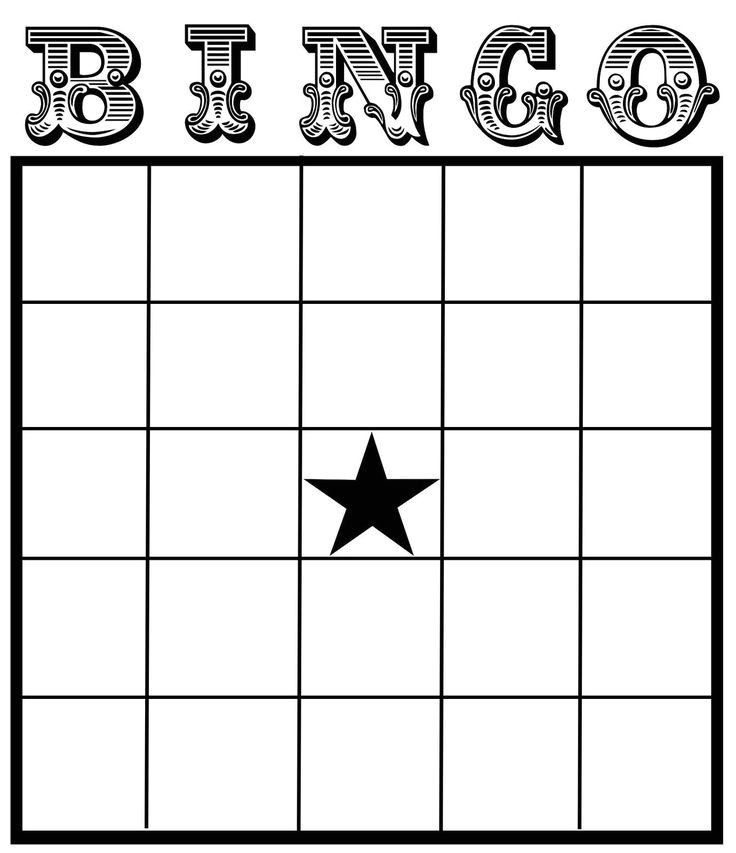 4x4 bingo template christine zani bingo card printables to