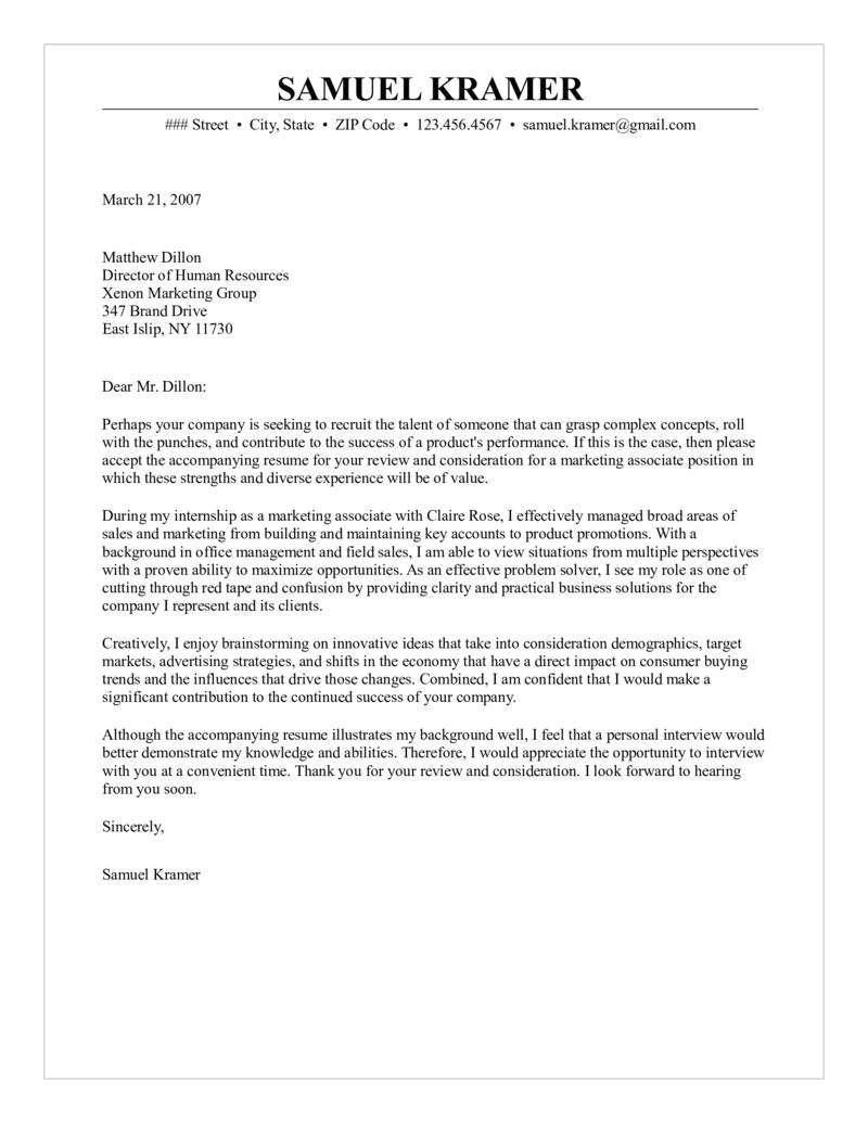 1212 ad cover letter