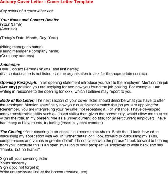 actuary cover letter