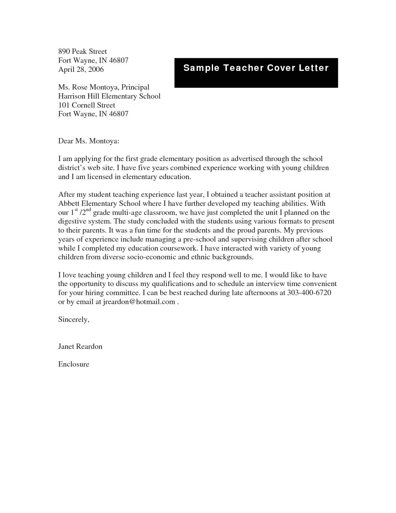 audit engagement letter sample template