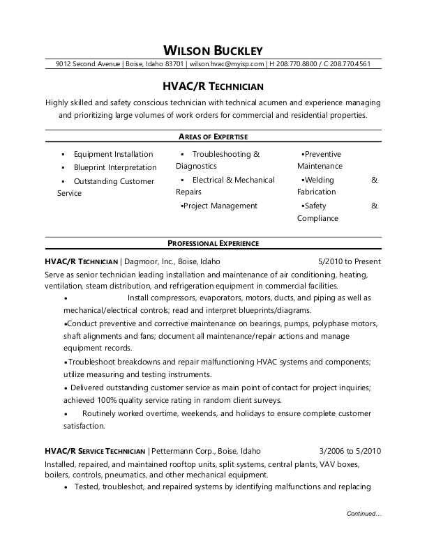 sample resume hvac technician