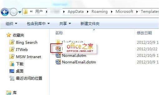 Appdata Roaming Microsoft Templates Ppt2007 2010 Ppt2007 Office