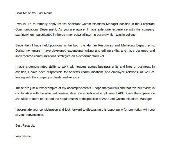 promotion letter fundamentals
