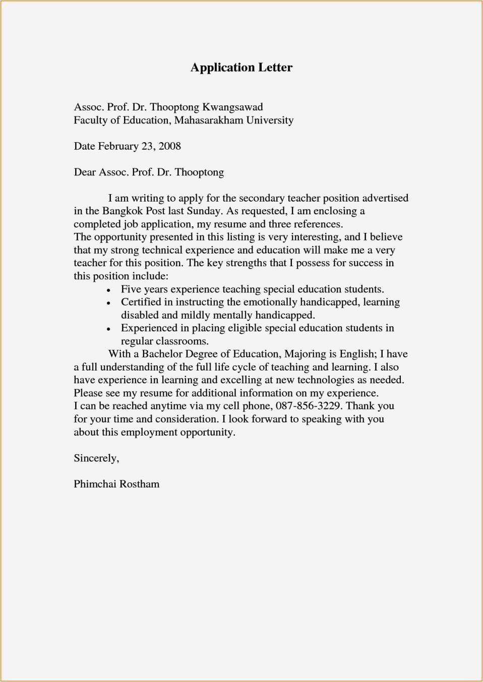 for apply teacher letter