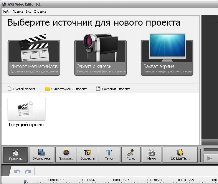 avs video editor shabloni teksta