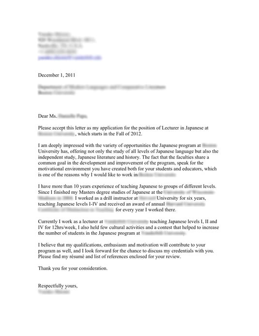 post cover letters for resumes 2012 109361