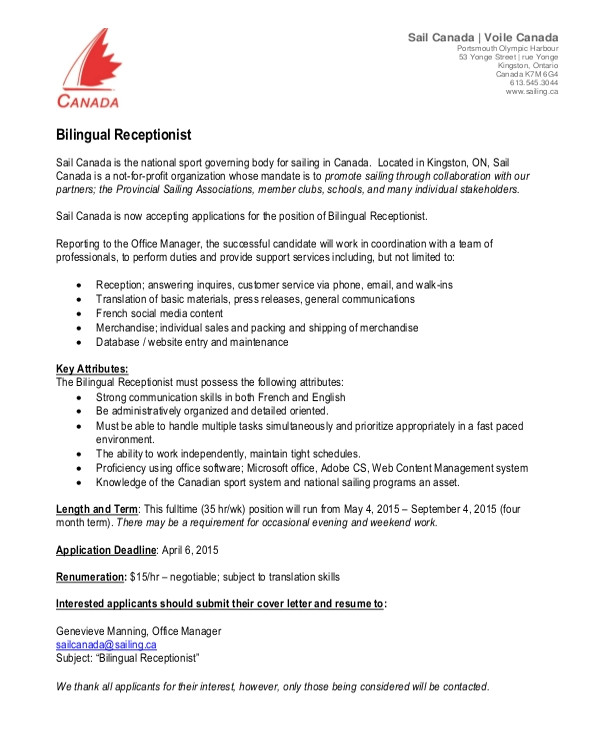 bilingual resume