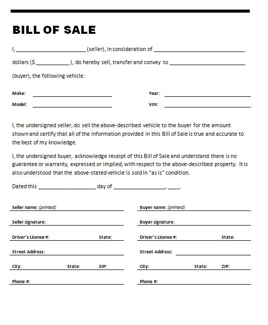 Bill Of Sale for A Vehicle Template Free Printable Car Bill Of Sale form Generic