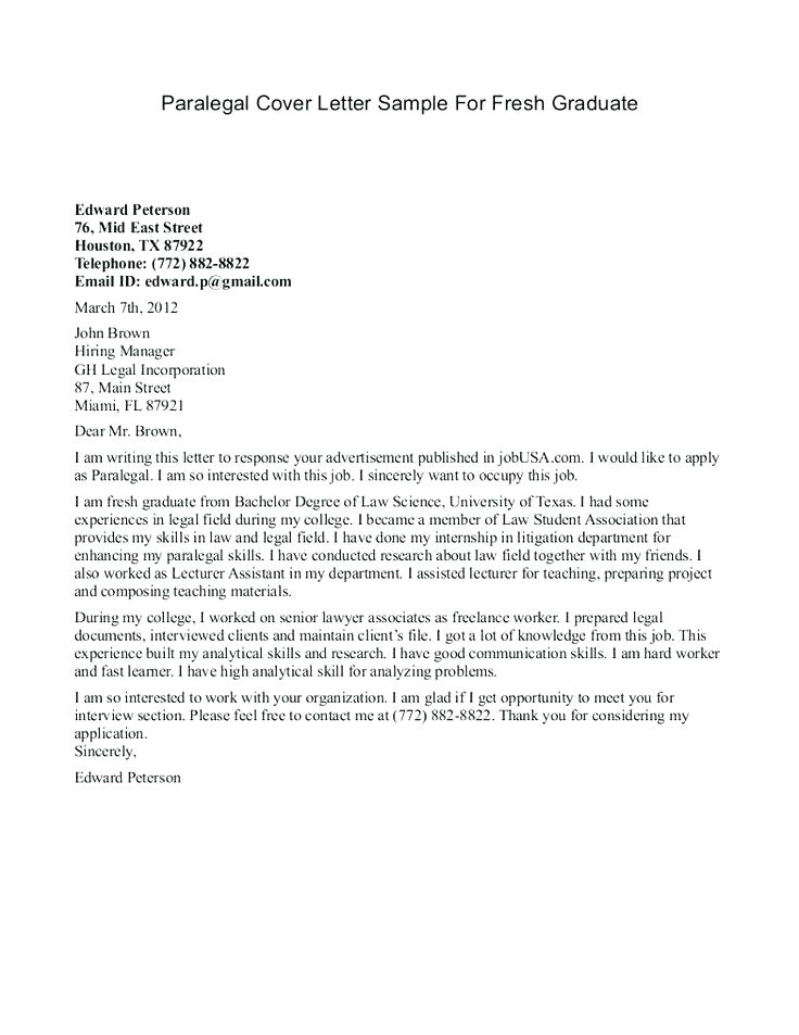 bookkeeping cover letter no experience