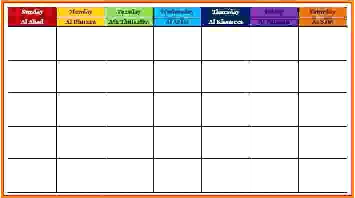 bulletin board template word resume templates word 2010