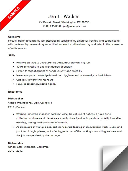 california privacy policy template
