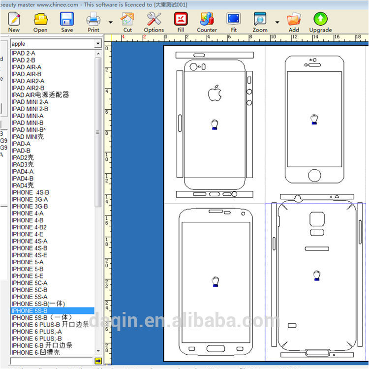 daqin making mobile skin software for 60220921813
