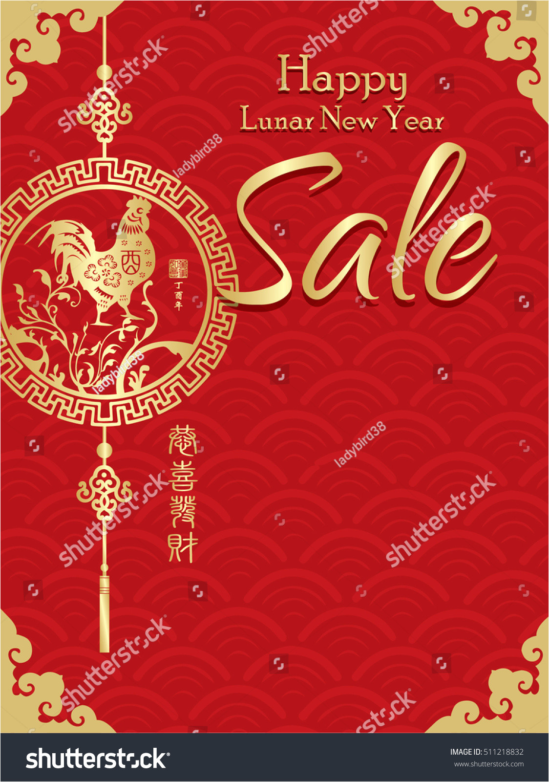 chinese new year sale design template 511218832