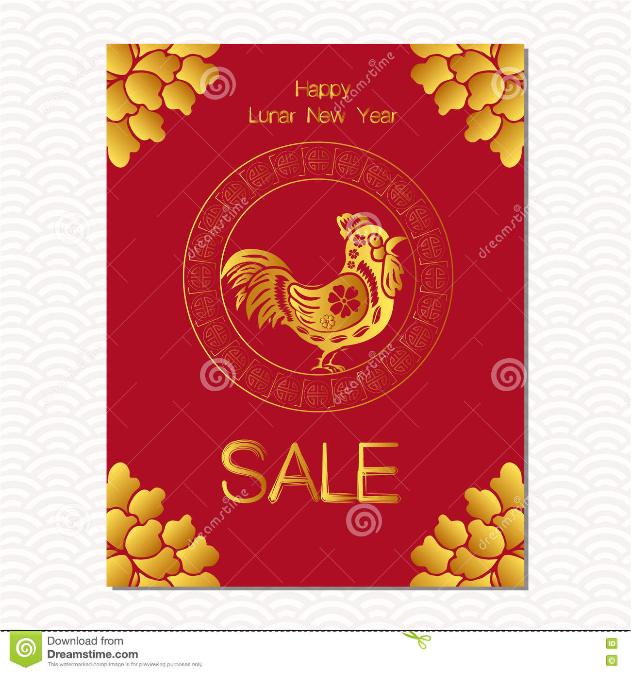 chinese new year sale design template year rooster chinese paper cut arts