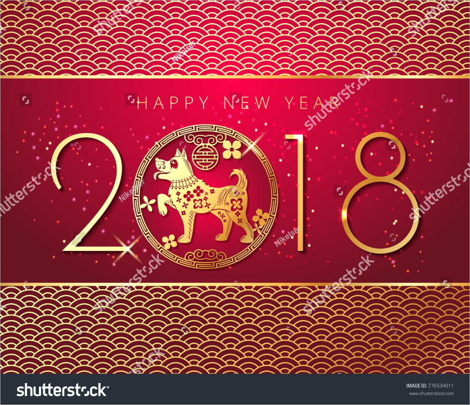 Chinese New Year Paper Cutting Template Happy New Year 2018 Chinese New Stock Vector 776534011