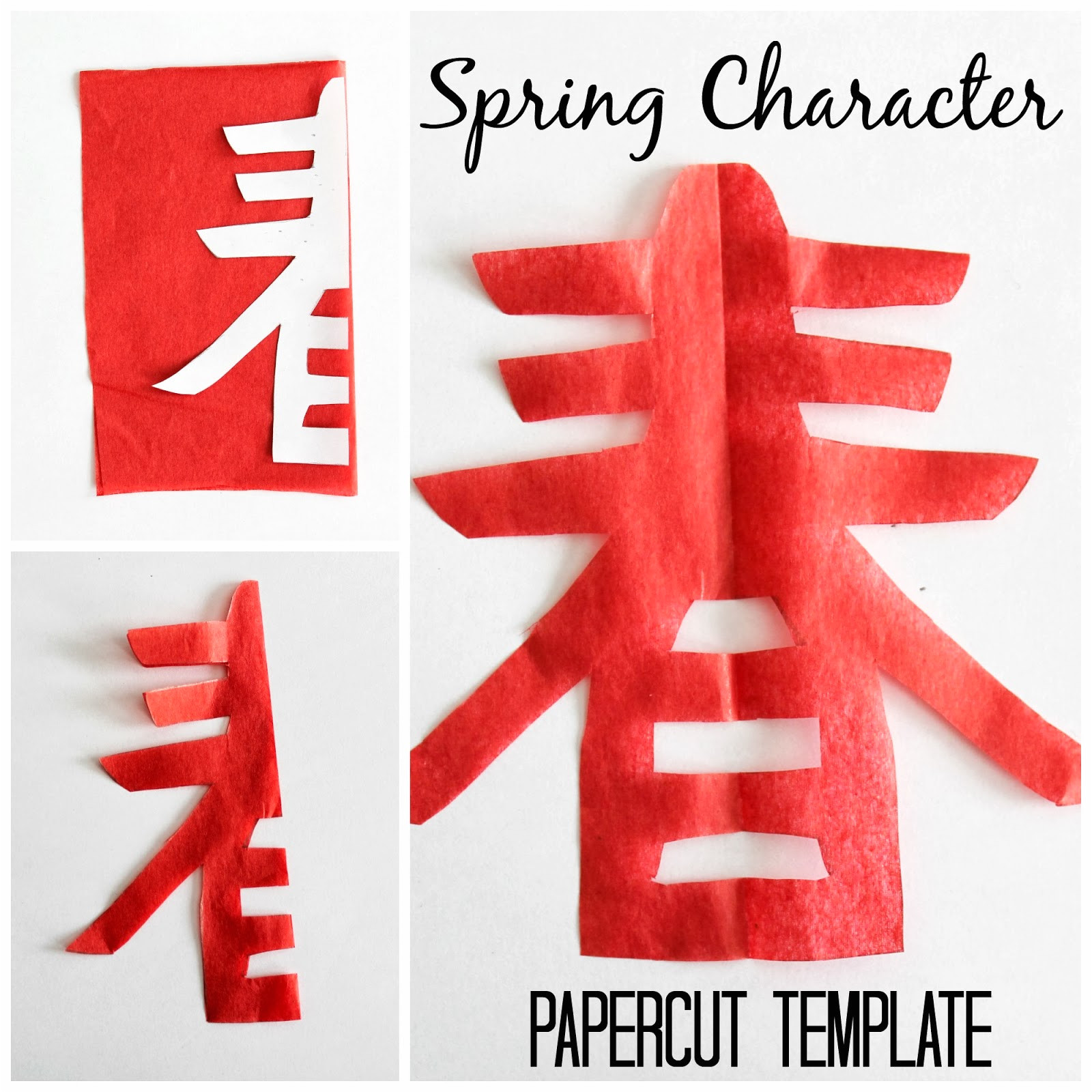 chinese paper cutting with tutorial