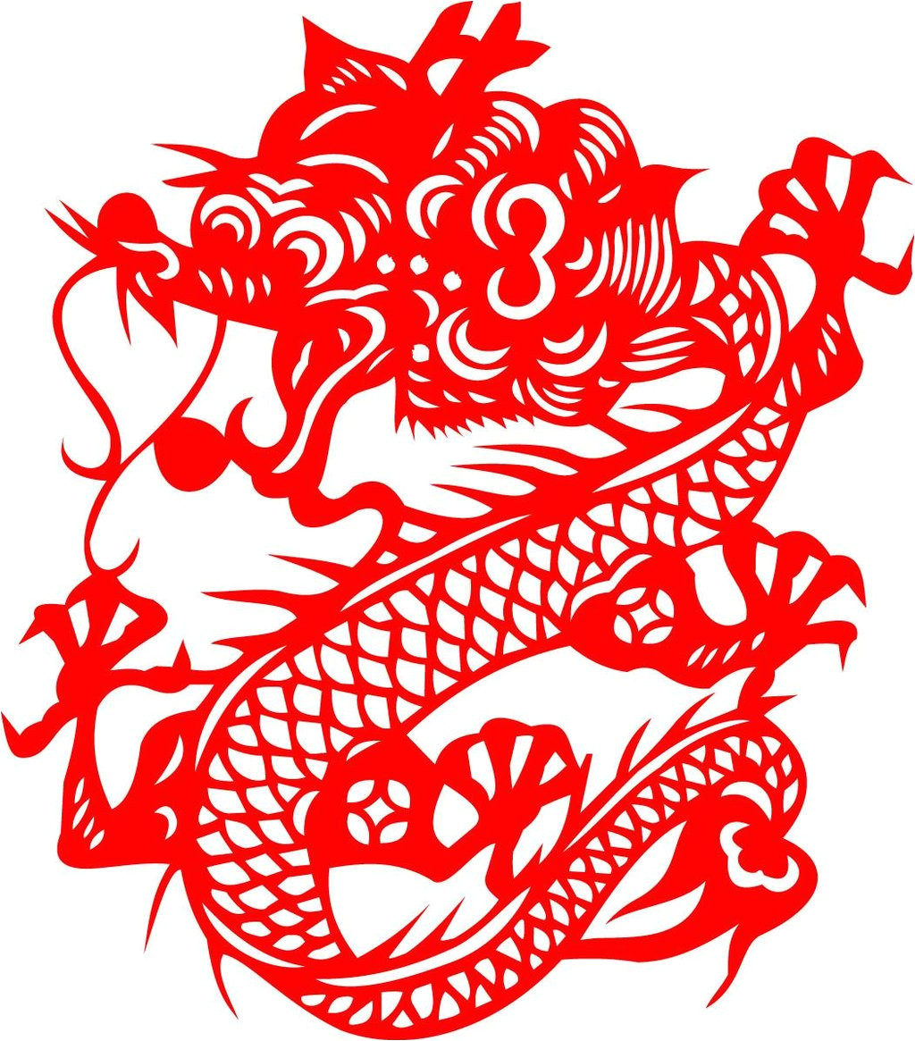 Chinese Paper Cutting Templates Dragon China Paper Cut Dragon by Phyllishench On Deviantart
