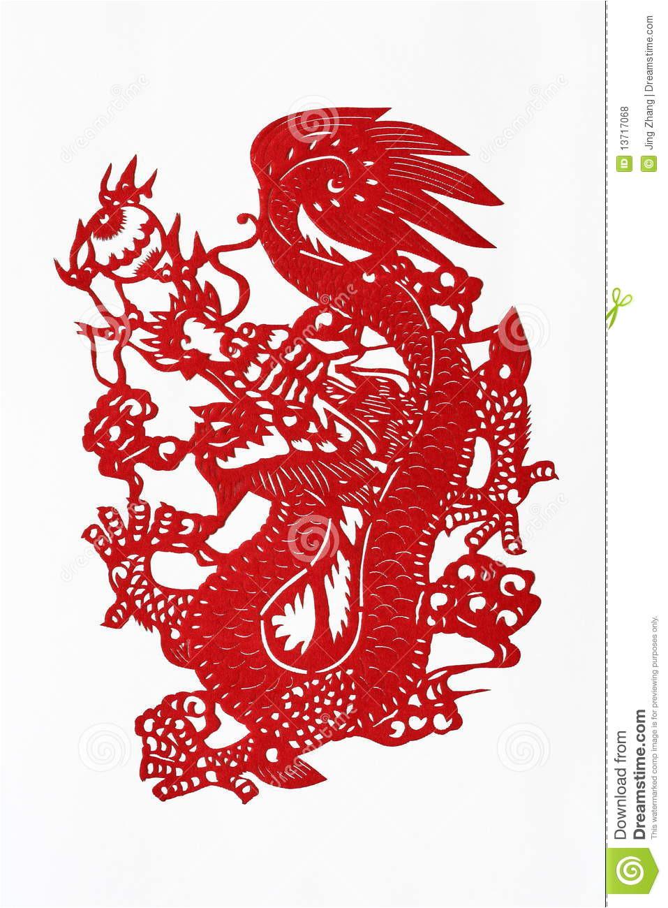 Chinese Paper Cutting Templates Dragon Zodiac Chinese Paper Cutting Dragon Stock Photo Image