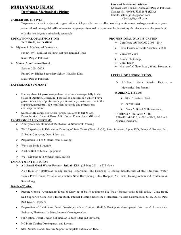civil draftsman resume format