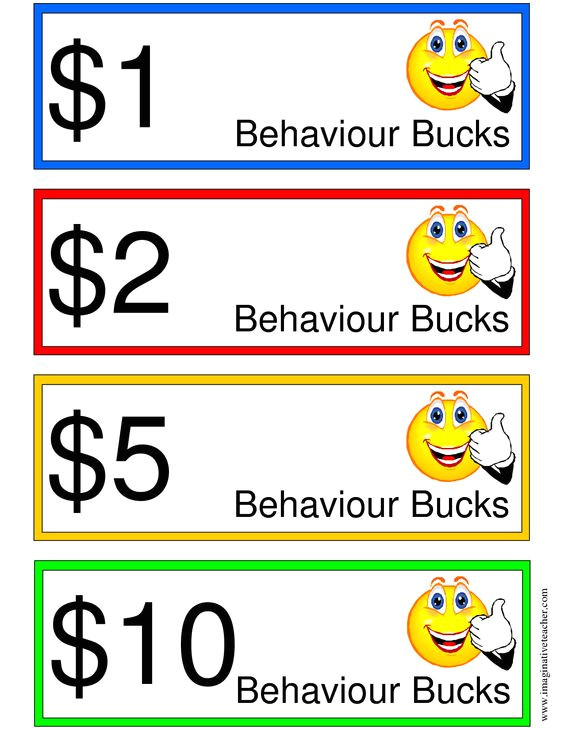search q reward bucks template form restab