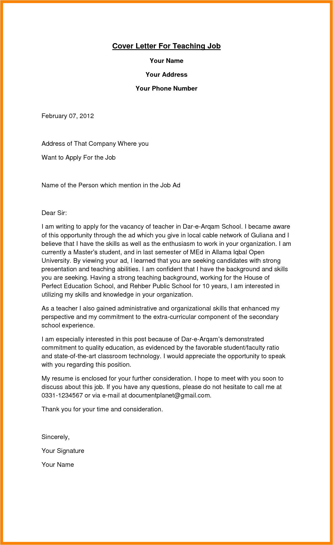 12 employment letter as a teacher