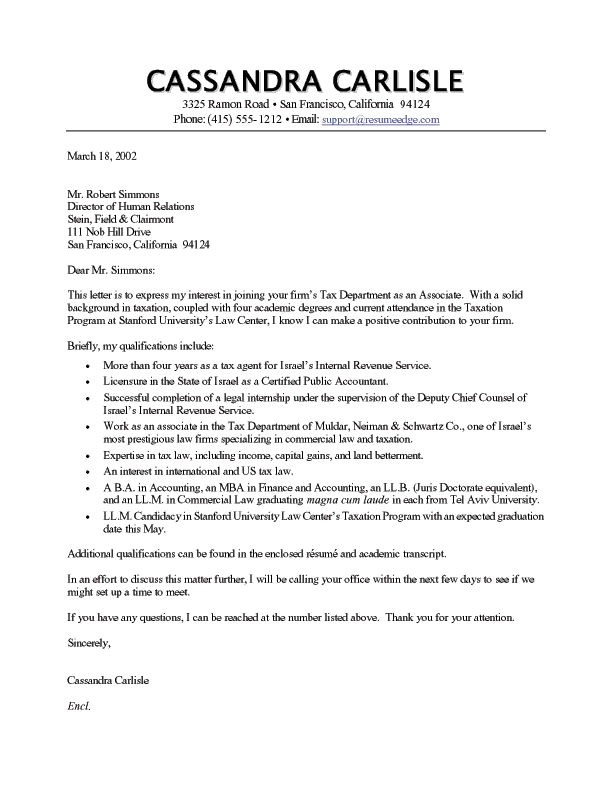 staff attorney cover letter sample