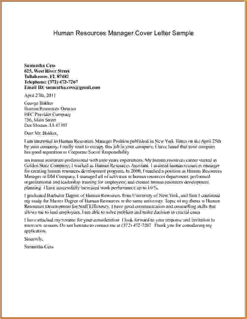 Cover Letter Examples for Human Resources Position 5 Hr Cover Letter Sample Lease Template