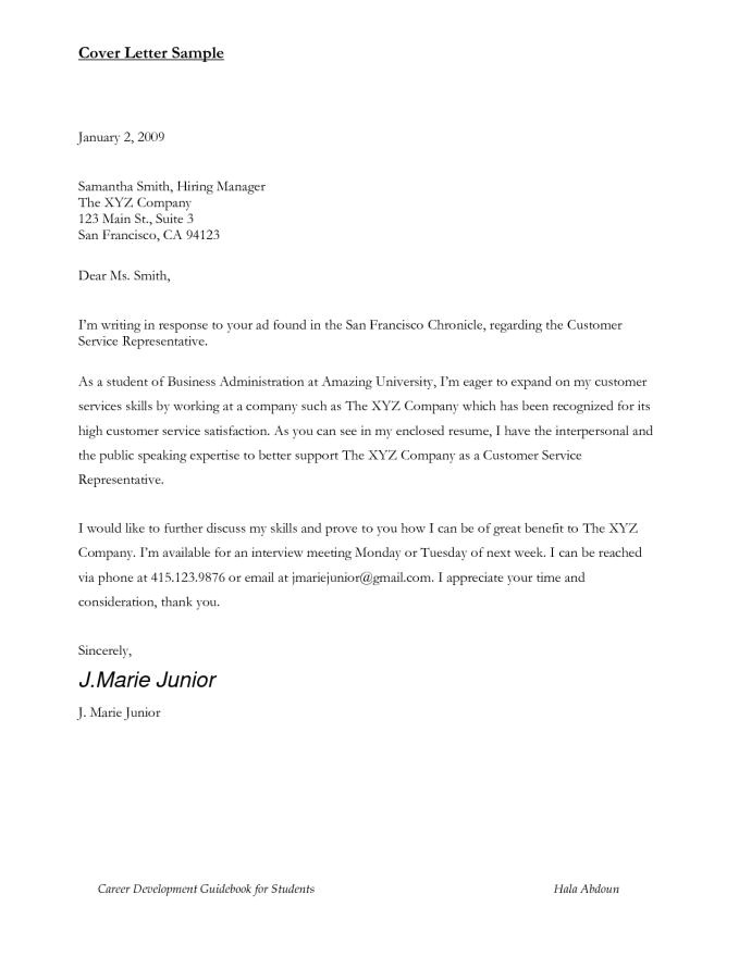 student cover letter sample