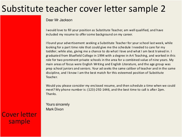 reference letter from a special education teacher